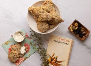 Olive Scones, My Family and Other ANimals