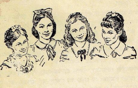 תחול ברכה על ראשך ואיך מארי קונדו קשורה לנשים קטנות?