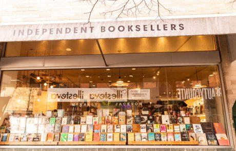 חנויות ספרים מומלצות בניו יורק