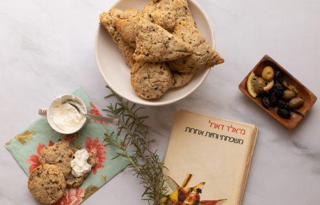 משפחתי ומנות אחרות: לאכול עם ג'ראלד דארל בקורפו